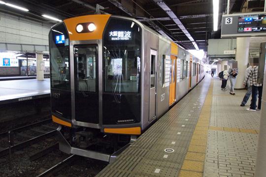20100509_hanshin_1000-01.jpg