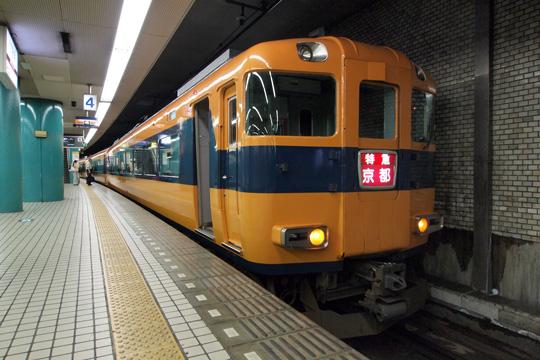 20100509_kintetsu_12410-01.jpg