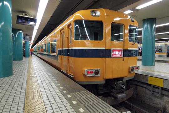 20100509_kintetsu_30000-01.jpg
