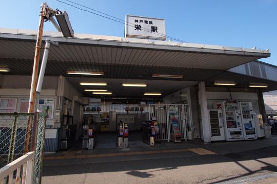 20100516_sakae-01.jpg