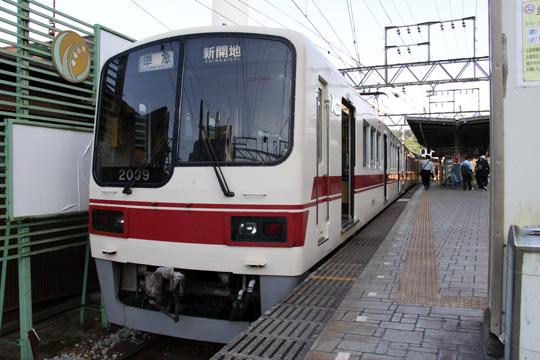 20100516_shintetsu_2000-01.jpg