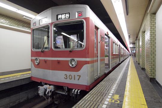 20100516_shintetsu_3000-02.jpg