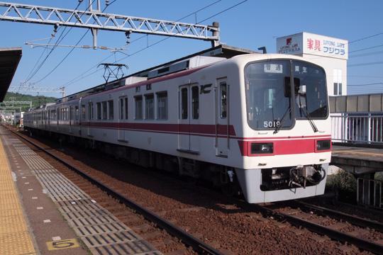 20100516_shintetsu_5000-01.jpg