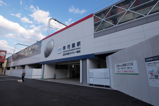 20100530_higashi_hanazono-02.jpg