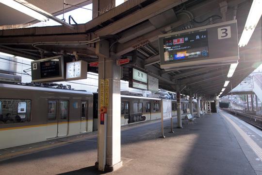 20100530_ikoma-01.jpg