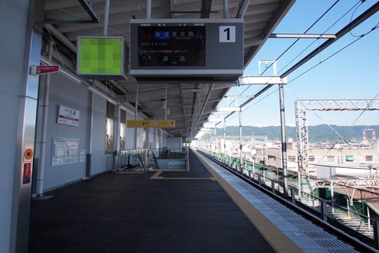 20100530_kawachi_hanazono-01.jpg