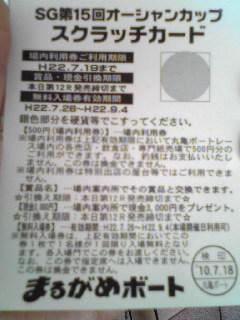 moblog_53729285.jpg