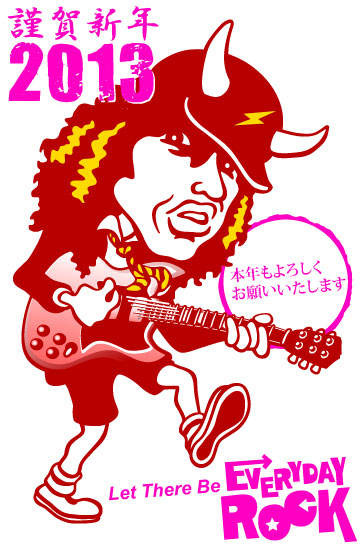 Angus Young AC/DC 2013 happy new year