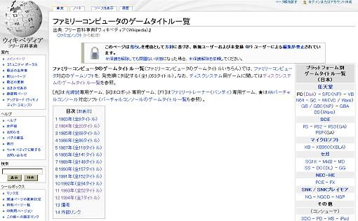 wikipekdigasdfmi.jpg