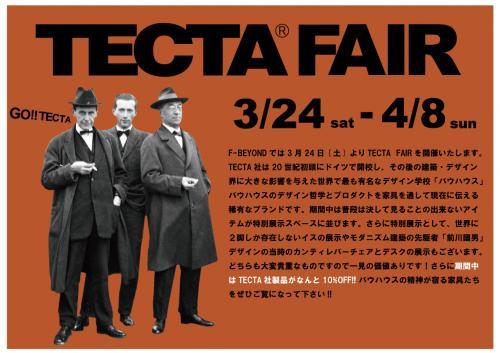 blog tecta