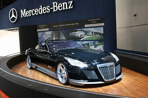 04-maybach_exelero-autocartrends.jpg