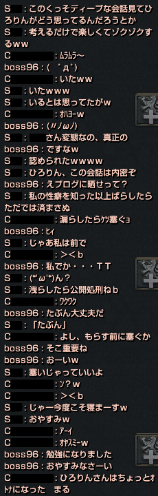 20130919031125df9.png