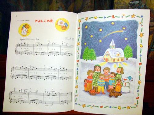 クリスマスソング02