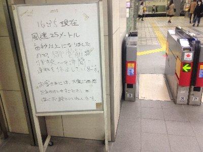 2012-04-03-2.jpg