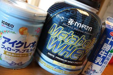 MRM, Metabolic Whey, French Vanilla, 5.0 lbs (2270 g) 1