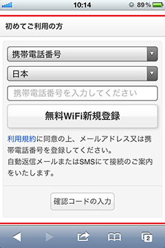 wifi_sms_02.png