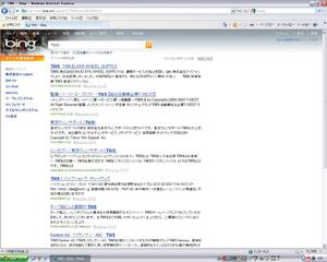 Bing検索で「TWS」を見る!