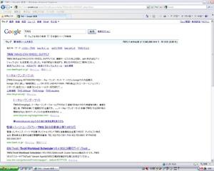 Google検索で「TWS」を見る!