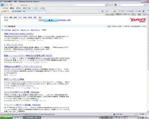 Yahoo!検索で「TWS」を見る!