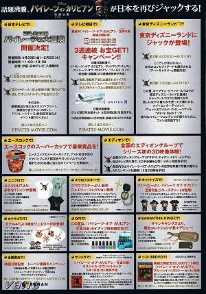 CCF20110326_00000j9p_20110326152448.jpg