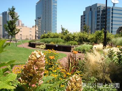 Gardeners of Higashi-Shinagawa Kaijou Park