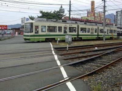 0606-4-広電