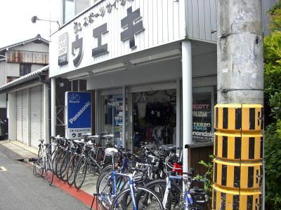 0606-5-大竹市ウエキ