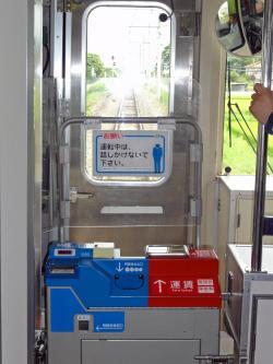 08131大糸線車内
