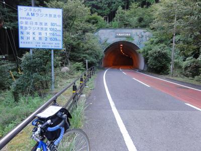 八鬼山トンネル08257