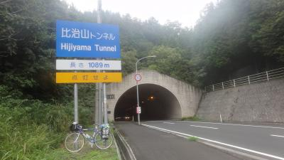 比治山トンネル0810