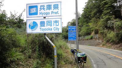 やっと兵庫県0951