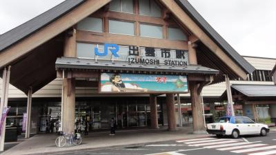 0920JR出雲駅1121