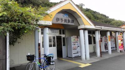 291伊予長浜駅