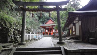 314奥社嚴魂神社