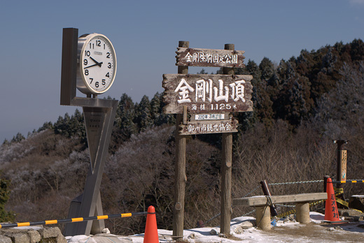20100327-3.jpg