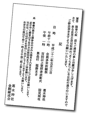 20100408-1.jpg