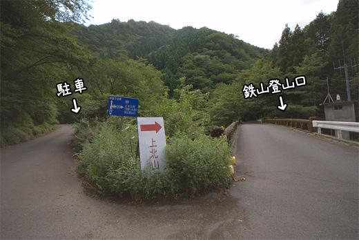 20100807-2.jpg