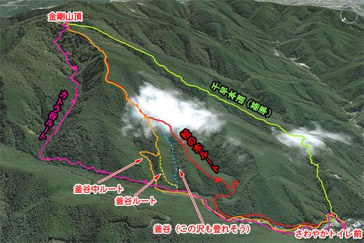 20100925-2.jpg