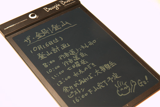 20101020-1.jpg