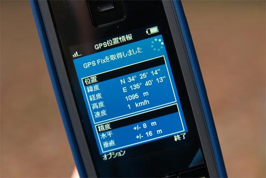 20101113-0.jpg