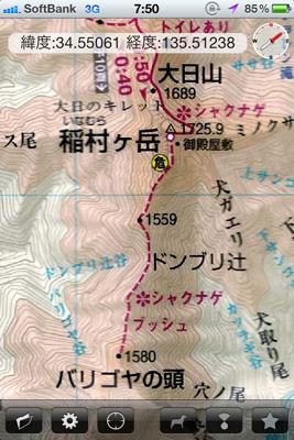 20101115-0.jpg