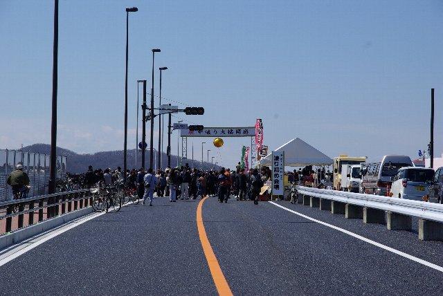 100327中通り大橋01