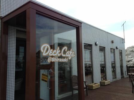 ふわふわワッフル食べ放題 -Deck Cafe@白崎-