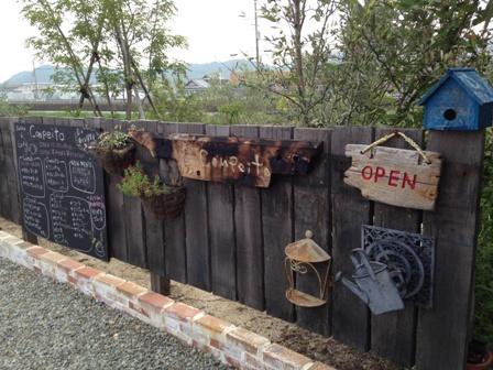 園芸雑貨を見ながらお茶できるカフェ -こんぺいとう-