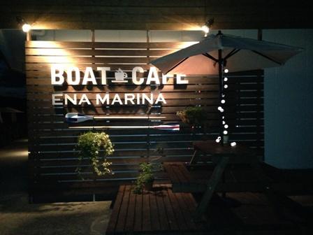 星空の下で夜カフェ -BOAT CAFE 衣奈マリーナ-