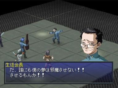 persona2_seitokaicho1.jpg