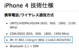 80211nipphone.png