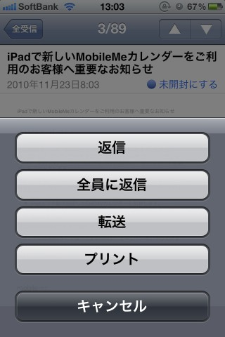 AirPrintB11001.jpg