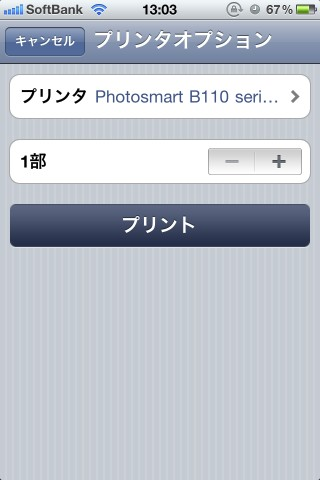 AirPrintB11002.jpg