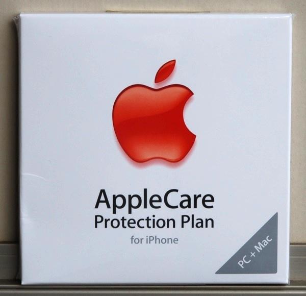 AppleCareiPhone0.jpg